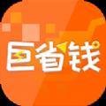 盛世巨省钱app官方版 v1.0.502