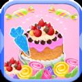 公主魔法蛋糕屋游戏安卓最新版 v1.0