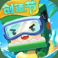 迷你世界红芒赤蛟最新官方版 v1.3.0