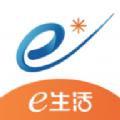e生活app下载安装 v32.2.4