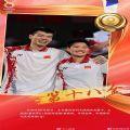 2021年东京奥运会中国金牌九宫格图片无水印高清版 v1.0