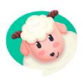 绵羊倾诉app官方版下载 v1.0.0