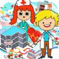 樱花我的小镇大医院游戏官方最新版 v1.0