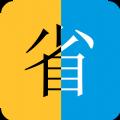 省钱哇App最新下载 v1.0.0