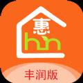 欧阔惠农app手机版下载 v1.0.0