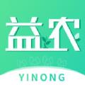 益农购物app软件手机版 v1.0