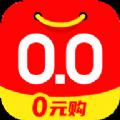 零零优品App最新手机版下载 v1.0.0