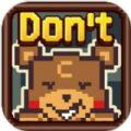Don't Enter游戏官方安卓版 v1.0