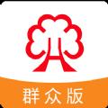 江西手机信访群众版app平台官方软件 v1.0