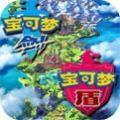 铠之孤岛gba二周目中文汉化版 V2.1.0