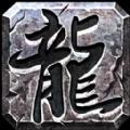 圣天传奇忘忧手游官方最新版 v1.0