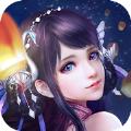 天剑侠道手游正式官方版 v1.0
