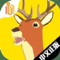 非常普通的鹿未来篇中文汉化最新版2021 v1.16