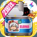 伊洛纳两周年更新城镇兰卡 v1.0.6