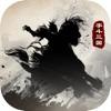 字斗三国游戏最新官方版 v1.0