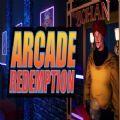 中国boy解说Arcade Redemption游戏中文版 v1.0