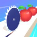 水果切切切达人赚钱领红包版下载 v1.0