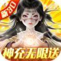 江湖群英传仗剑逍遥手游官方测试版 v1.0