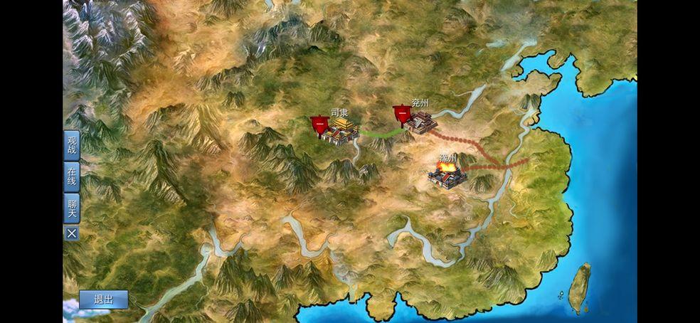 三国古战略攻略大全 新手少走弯路技巧总汇[多图]