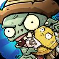 僵尸总动员卡牌游戏最新版 v1.0