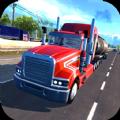欧洲卡车拉货王游戏安卓手机版 v1.0