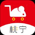 桃宁app官方最新版下载 v0.0.6