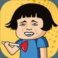 烧脑大挑战游戏第158关美女下载最新版 v1.0