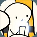 成为梗梗人游戏安卓最新版 v1.0
