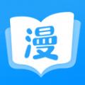 6漫画app官方安装最新版阅读 v1.0
