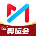 2021咪咕视频奥运免费app最新版下载 5.9.3.00