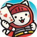 猫咪呼噜卡牌战争游戏