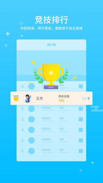 鲲鹏读写app安卓版官方安装图2: