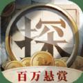 赏金侦探覆火难收官方最新版 v1.3.1
