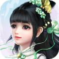 六道轮回侠客行游戏官方最新版 v1.0