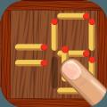 数学解密王143关最新官方版游戏 v1.0