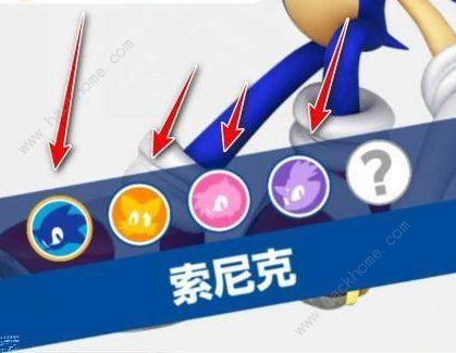 索尼克在2020东京奥运会怎么换人 角色更换方法[多图]图片3