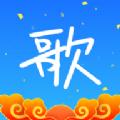 天籁k歌2.2.6