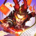 新吕布战诗词游戏赚金领红包版 v1.0.1