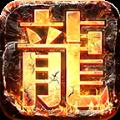 千旗传奇天罡大陆手游官方版 v1.0