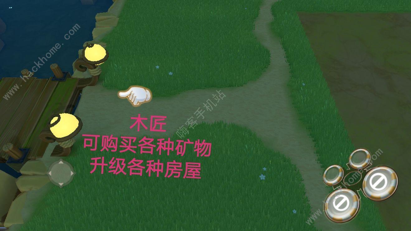 牧场气息攻略大全 新手少走弯路技巧总汇[多图]图片2