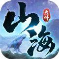 霓虹猎人手游官方最新版 v1.0