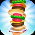 我要叠汉堡安卓版游戏 v1.0