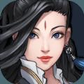 逍遥游之弑神传说手游官方最新版 v1.0.0