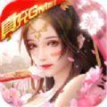 劍雨之神手遊安卓官方版 v1.0