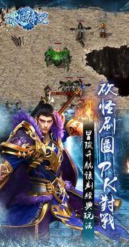 冰城传说最新版手游官方下载图片1