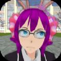 樱之花校园模拟器游戏