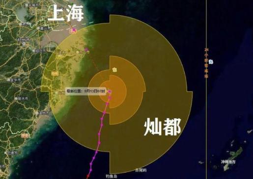 2021台风灿都路径实时发布系统合集