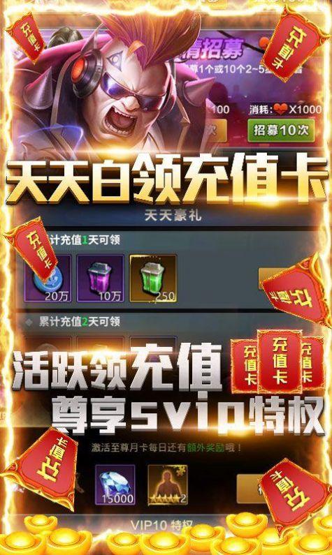 乱世圣域手游最新官方版图2: