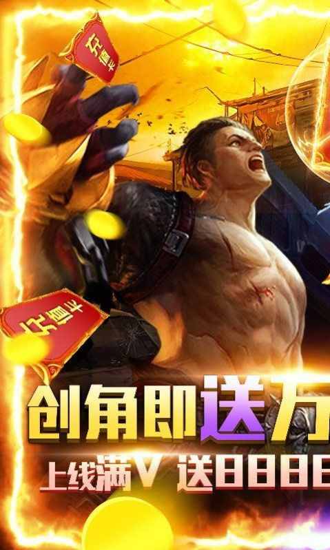 乱世圣域手游最新官方版图3: