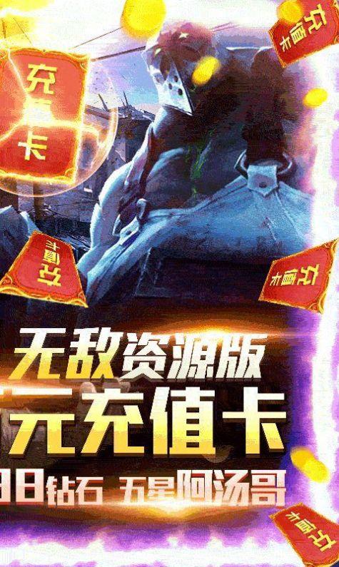 乱世圣域手游最新官方版图1: